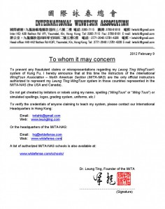 Great Grandmaster Leung Ting's public statement on how to verify the credentials of anyone claiming to teach his Leung Ting WingTsun® kung fu system