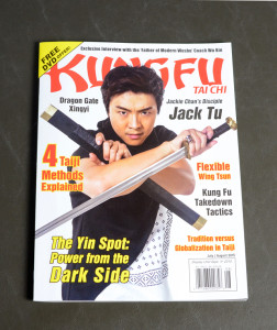 Cover - Kung Fu Tai Chi Magazine - July-August 2015
