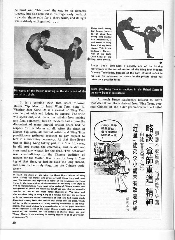 Real Kung Fu Magazine, April 1976 - The True Nature of Jeet Kune Do in the eyes of famous Wing Tsun Masters, by Aaron Lee - page 3