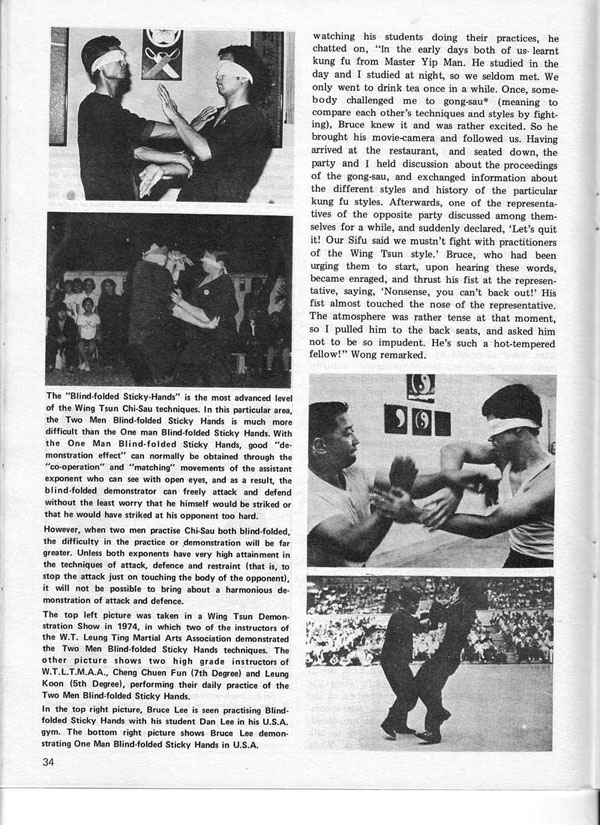 Real Kung Fu Magazine, April 1976 - The True Nature of Jeet Kune Do in the eyes of famous Wing Tsun Masters, by Aaron Lee - page 7