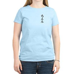 WingTsun Women's Light T-Shirt