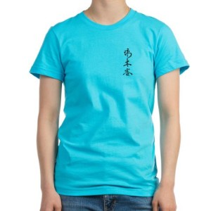 wingtsun_womens_fitted_tshirt